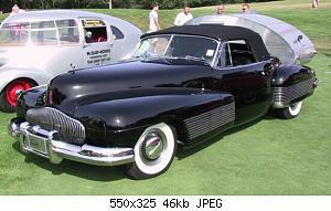 Нажмите на изображение для увеличения Название: 38_Buick.jpg Просмотров: 0 Размер:45.7 Кб ID:1202933