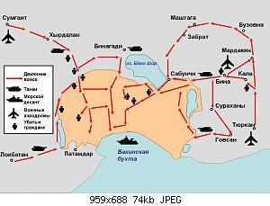 Нажмите на изображение для увеличения Название: Invasion_of_Soviet_Army_in_Baku.jpg Просмотров: 2 Размер:73.7 Кб ID:1203685