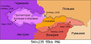 Нажмите на изображение для увеличения Название: 540px-Czechoslovakia_1939_ru.SVG.png Просмотров: 2 Размер:55.4 Кб ID:1204128