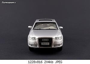 Нажмите на изображение для увеличения Название: DSC09832 копия.jpg Просмотров: 0 Размер:204.4 Кб ID:1228065