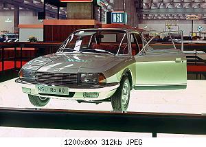 Нажмите на изображение для увеличения Название: Jubilaeum-Ro-80-wird-50-1200x800-062f427e92f5d0b1.jpg Просмотров: 3 Размер:311.7 Кб ID:1229683