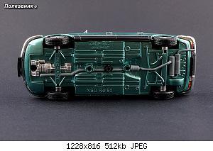 Нажмите на изображение для увеличения Название: DSC09794 копия.jpg Просмотров: 5 Размер:511.6 Кб ID:1229698