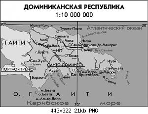 Нажмите на изображение для увеличения Название: карта.PNG Просмотров: 0 Размер:20.7 Кб ID:1156696
