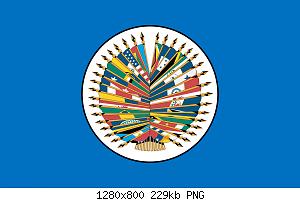 Нажмите на изображение для увеличения Название: 1280px-Flag_of_the_Organization_of_American_States.svg.png Просмотров: 0 Размер:229.1 Кб ID:1156711