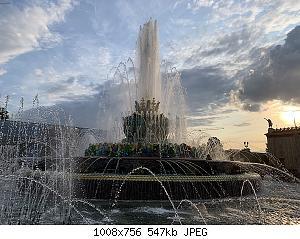 Нажмите на изображение для увеличения Название: IMG_8152 копия.jpg Просмотров: 1 Размер:547.4 Кб ID:1170207