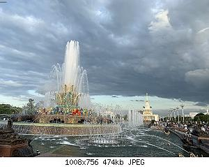 Нажмите на изображение для увеличения Название: IMG_8166 копия.jpg Просмотров: 3 Размер:473.7 Кб ID:1170209