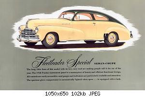 Нажмите на изображение для увеличения Название: 1948 Cdn Pontiac-11.jpg Просмотров: 3 Размер:101.7 Кб ID:1034366
