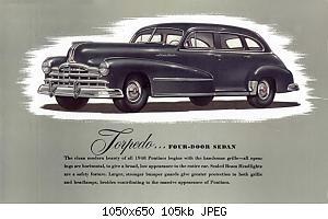 Нажмите на изображение для увеличения Название: 1948 Cdn Pontiac-15.jpg Просмотров: 1 Размер:104.9 Кб ID:1034370