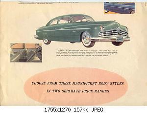 Нажмите на изображение для увеличения Название: 1949 Lincoln-04.jpg Просмотров: 1 Размер:157.3 Кб ID:1072938