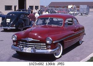 Нажмите на изображение для увеличения Название: 1949 Monarch Coupe.jpg Просмотров: 1 Размер:135.8 Кб ID:1073227