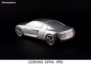 Нажмите на изображение для увеличения Название: DSC09007 копия.jpg Просмотров: 1 Размер:186.7 Кб ID:1218217