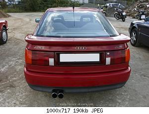 Нажмите на изображение для увеличения Название: 1988-coupe-17.jpg Просмотров: 1 Размер:176.2 Кб ID:950171