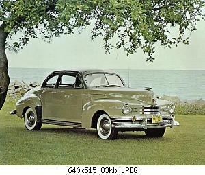 Нажмите на изображение для увеличения Название: Ambassador Coupe 1.jpg Просмотров: 1 Размер:83.5 Кб ID:1038945