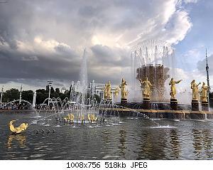 Нажмите на изображение для увеличения Название: IMG_2255 копия.jpg Просмотров: 2 Размер:517.6 Кб ID:1170197