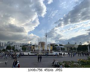 Нажмите на изображение для увеличения Название: IMG_8125 копия.jpg Просмотров: 0 Размер:451.4 Кб ID:1170203