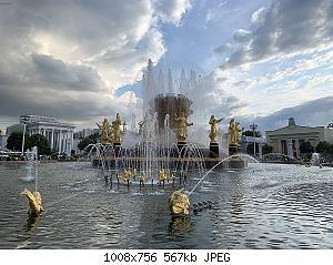 Нажмите на изображение для увеличения Название: IMG_8126 копия.jpg Просмотров: 1 Размер:567.1 Кб ID:1170204