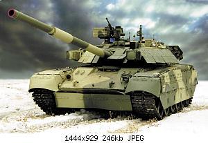 Нажмите на изображение для увеличения Название: t84-nl.jpg Просмотров: 4 Размер:246.4 Кб ID:877110
