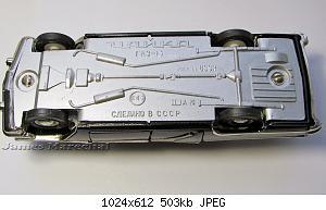 Нажмите на изображение для увеличения Название: ГАЗ-13 дно Тан (2).jpg Просмотров: 3 Размер:502.7 Кб ID:1170577