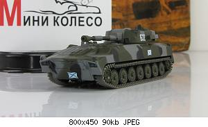 Нажмите на изображение для увеличения Название: russkie_tanki_jurnal_32_s_modelu_2s1_gvozdika_1971g..0.product.lightbox.jpg Просмотров: 5 Размер:89.7 Кб ID:879027