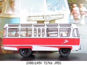 Нажмите на изображение для увеличения Название: _IMG_6873.jpg Просмотров: 2 Размер:717.0 Кб ID:1222366