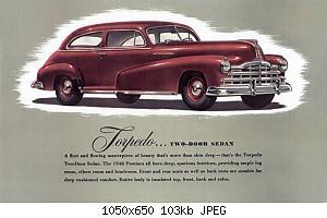 Нажмите на изображение для увеличения Название: 1948 Cdn Pontiac-14.jpg Просмотров: 1 Размер:103.1 Кб ID:1034369