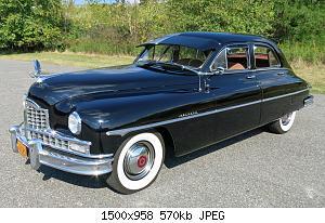 Нажмите на изображение для увеличения Название: Custom Eight Touring Sedan 1.jpg Просмотров: 2 Размер:569.5 Кб ID:1078001