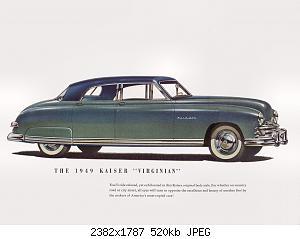 Нажмите на изображение для увеличения Название: 1949 Kaiser-06.jpg Просмотров: 1 Размер:519.9 Кб ID:1078443