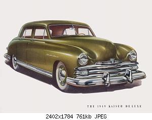 Нажмите на изображение для увеличения Название: 1949 Kaiser-08.jpg Просмотров: 1 Размер:760.6 Кб ID:1078445