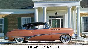 Нажмите на изображение для увеличения Название: 1950 Buick Riviera hardtop.jpg Просмотров: 1 Размер:118.3 Кб ID:1079955