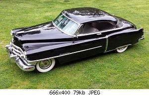 Нажмите на изображение для увеличения Название: 61 Coupe.jpg Просмотров: 2 Размер:79.3 Кб ID:1080768