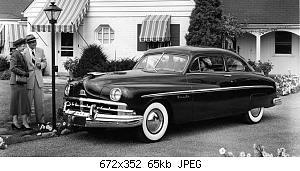 Нажмите на изображение для увеличения Название: 1950 Lincoln Cosmopolitan 6 Pass Coupe.jpg Просмотров: 1 Размер:64.8 Кб ID:1083479