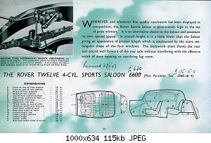 Нажмите на изображение для увеличения Название: img111.jpg Просмотров: 0 Размер:114.5 Кб ID:1162590