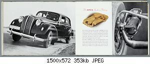 Нажмите на изображение для увеличения Название: opel_adm_6.jpg Просмотров: 1 Размер:353.3 Кб ID:1154938