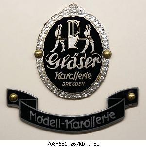 Нажмите на изображение для увеличения Название: opel glaser.jpg Просмотров: 0 Размер:267.0 Кб ID:1155284