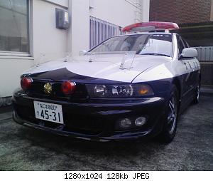 Нажмите на изображение для увеличения Название: Mitsubishi_garant_patocar.jpg Просмотров: 1 Размер:127.9 Кб ID:1226916