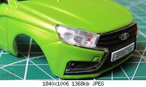 Нажмите на изображение для увеличения Название: _IMG_7093.jpg Просмотров: 8 Размер:1.34 Мб ID:1228252