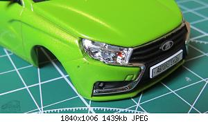 Нажмите на изображение для увеличения Название: _IMG_7097.jpg Просмотров: 10 Размер:1.40 Мб ID:1228254