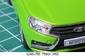 Нажмите на изображение для увеличения Название: _IMG_7099.jpg Просмотров: 9 Размер:757.9 Кб ID:1228257