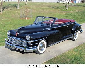 Нажмите на изображение для увеличения Название: 1948 Winsdor Convertible.jpg Просмотров: 2 Размер:185.8 Кб ID:1036541