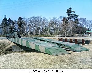 Нажмите на изображение для увеличения Название: 91式戦車橋P1000007_装備_6.jpg Просмотров: 2 Размер:133.7 Кб ID:1199849