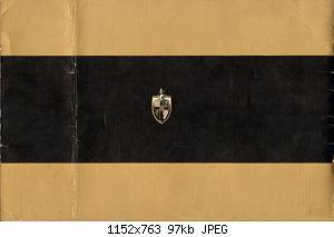 Нажмите на изображение для увеличения Название: 1946 Lincoln and Continental-20.jpg Просмотров: 0 Размер:97.2 Кб ID:1014258