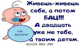 Нажмите на изображение для увеличения Название: image065.jpg Просмотров: 2 Размер:45.8 Кб ID:1166068