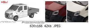 Нажмите на изображение для увеличения Название: 1_A22R23_1 копия.jpg Просмотров: 15 Размер:42.4 Кб ID:1174670