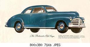 Нажмите на изображение для увеличения Название: 1948 Chevrolet-07.jpg Просмотров: 3 Размер:70.7 Кб ID:1033693