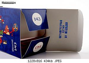 Нажмите на изображение для увеличения Название: DSC09293 копия.jpg Просмотров: 5 Размер:433.9 Кб ID:1218586