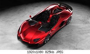 Нажмите на изображение для увеличения Название: 02_Aventador-J.jpg Просмотров: 1 Размер:825.0 Кб ID:1228650
