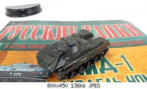 Нажмите на изображение для увеличения Название: russkie_tanki_jurnal_19_s_modelu_bmd_1.6.product.lightbox.jpg Просмотров: 5 Размер:136.2 Кб ID:879023