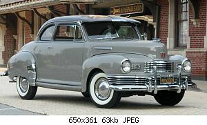 Нажмите на изображение для увеличения Название: Coupe 1.jpg Просмотров: 4 Размер:63.2 Кб ID:1038941