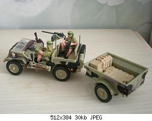 redjeek Jeep Willys Cararama случайнорожденный.JPG