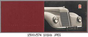 Нажмите на изображение для увеличения Название: urn-gvn-NCAD01-1001282-large (1).jpeg Просмотров: 2 Размер:100.8 Кб ID:1190413